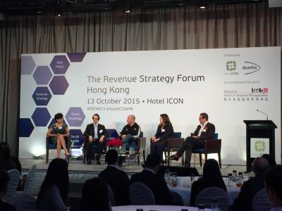 Panelists at the Revenue Strategy Forum