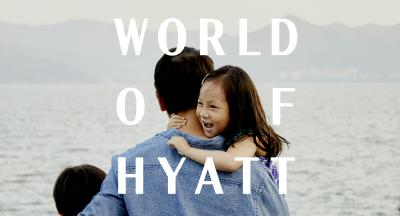 World of Hyatt's message will debut during the Oscars broadcast