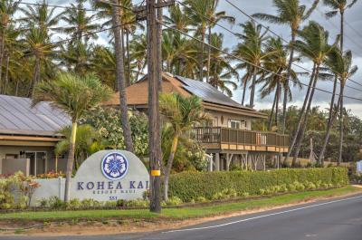Kohea Kai Resort