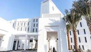 The InterContinental Fujairah Resort in Dibba, UAE